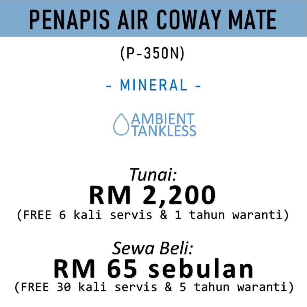 Harga Penapis Air Coway Terkini Model Mate